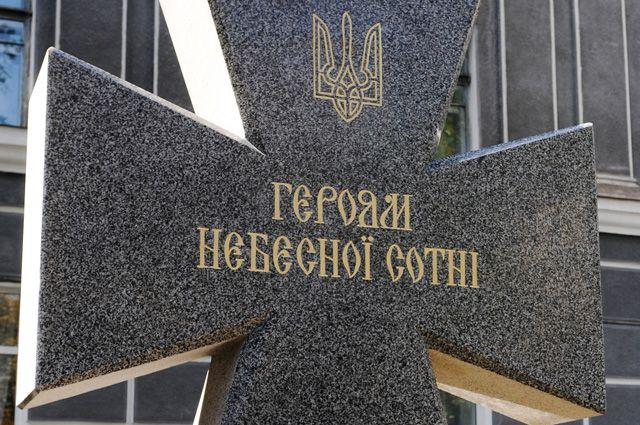 Памятник «Героям Небесной сотни» в Киеве.
