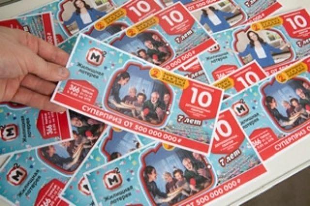 За 7 лет в лотерее выигрышными оказались 56,5 млн билетов.