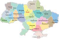 Поселок в Кировоградской области хочет сменить прописку