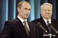 Владимир Путин дает присягу Президента Российской Федерации. Справа – первый Президент России Борис Ельцин. 7 мая 2000 года.