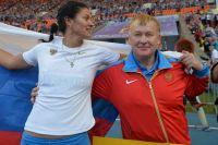 Тренер Николай Белобородов с женой Татьяной Лысенко, метательницей молота.