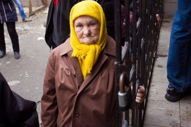 Законопроект о выплате пенсий жителям Донбасса: юристы рассказали детали