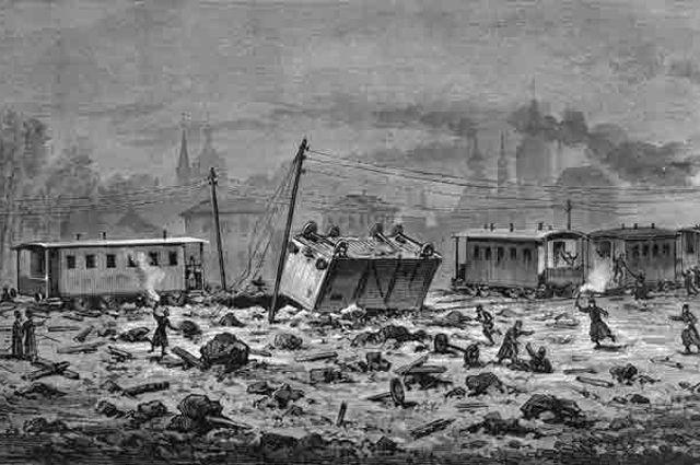 Взрыв свитского поезда 1 декабря 1879 г.