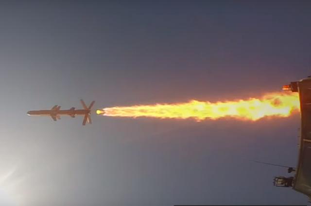 В Украине закончили разработку крылатой ракеты Нептун