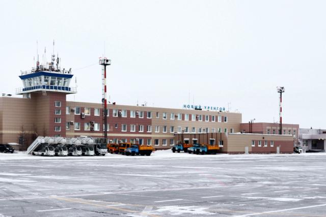 В Новом Уренгое приступили к капитальному ремонту здания аэропорта