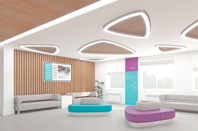 Через два года внутренние помещения обретут современный вид, аполиклинику оснастят попоследнему слову медицинской техники.