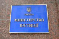 В Украине женить и разводить смогут нотариусы