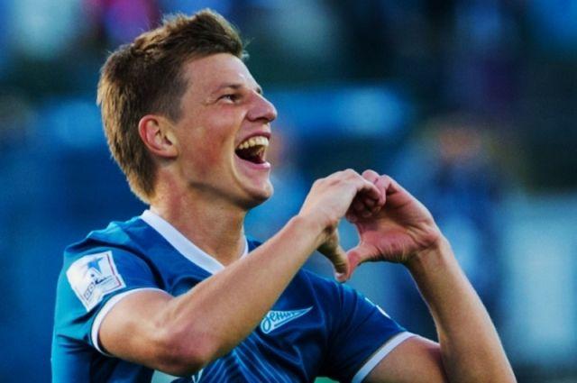 Доклад на немецком языке футболист аршавин