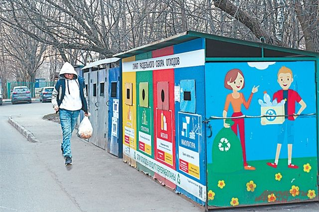 Такой позитивный контейнер для сбора отходов расположен на ул. Профсоюзной у дома 110.