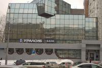 По итогам 9 месяцев 2019 года капитал Банка увеличился до 94,9 млрд рублей по сравнению с 84,3 млрд рублей на начало года.