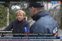 Журналисты выяснили, что Коваленко скрывался в Италии. Сейчас он находится под домашним арестом.