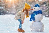 Снег, гололедица и дождь Украине: синоптики рассказали об ухудшении погоды