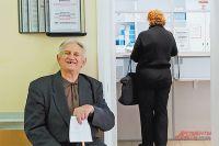 Чтобы пациентам было удобнее получать лекарства, аптечный киоск в поликлинике № 70 на ул. Скульптора Мухиной оборудовали на первом этаже.