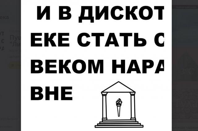 Заставочное изображение плелиста на «Яндекс. Музыка»