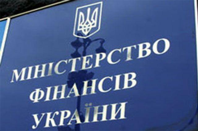В Украине ищут банки для обслуживания бюджетников и пенсионеров
