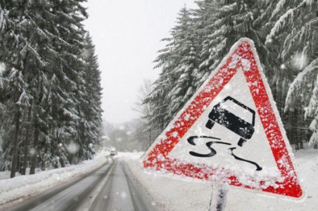 «Укравтодор» предупреждает об ухудшении погодных условий в Киевской области