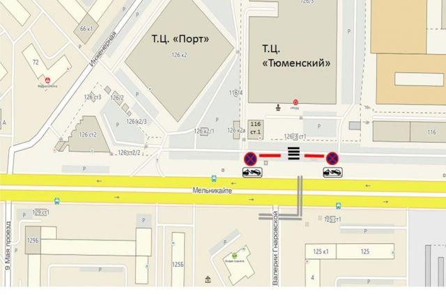На проезде возле ТЦ Тюменский запретят остановку транспорта