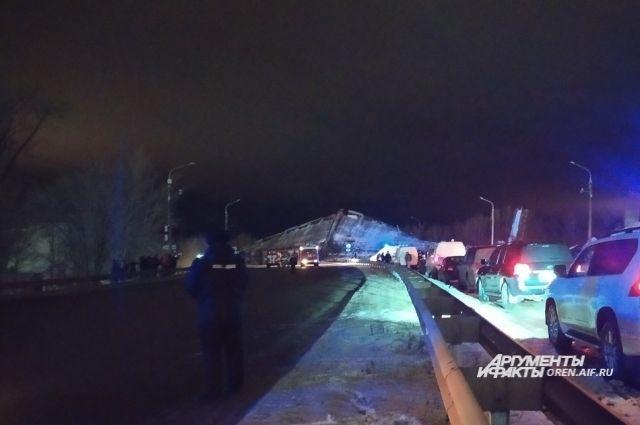 В Оренбурге по факту обрушения моста возбуждено уголовное дело.