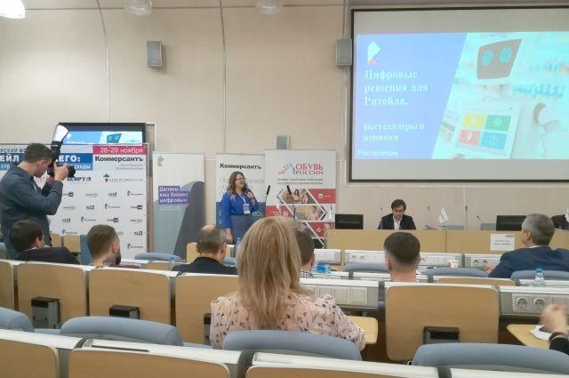Ежегодно форум собирает в Новосибирске более 150 руководителей и собственников розничных предприятий региона.
