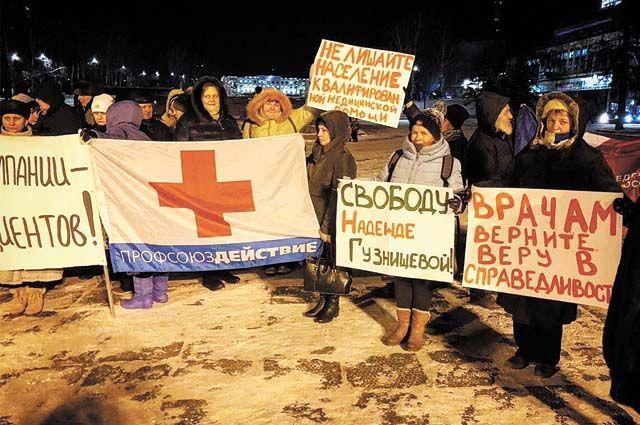 На пикет с требованием оправдать врача собрались медики и родители пациентов – всего 70 человек.
