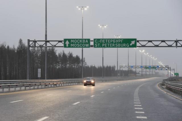Скоростную магистраль строили семь лет.