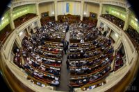 Два народных депутата от «Слуги народа» сложили полномочия