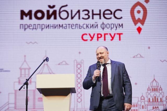 Генеральный директор Фонда поддержки предпринимательства Югры Сергей Стручков приветствует участников форума