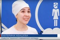 Тюменская студентка стала лучшим фельдшером России