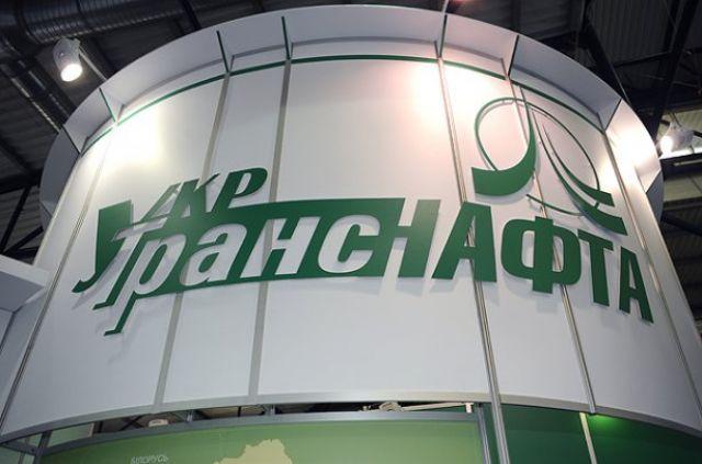 Украина и Россия продлили договор о транзите нефти