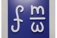 Ученики тюменской ФМШ стали призерами олимпиады по программированию