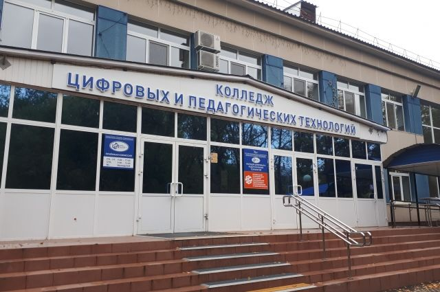 Тюменский колледж презентует модернизированные лаборатории и кабинеты