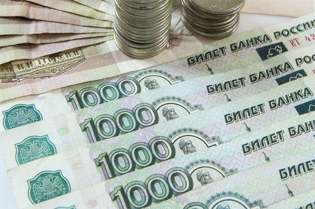 средневзвешенные процентные ставки по микрозаймам цб рф 2020