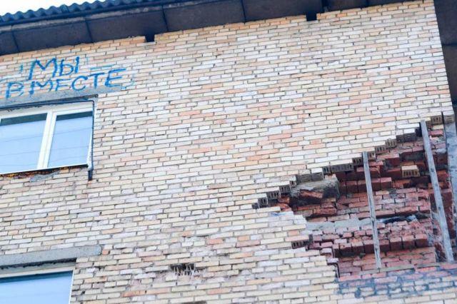 К кому обращается разрушающийся дом объединяющей надписью под крышей?