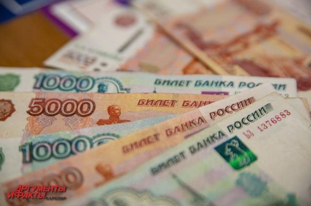 Четыре жительницы Верещагинского района обратились в полицию с заявлением о том, что положенные пять тысяч рублей они не получили.