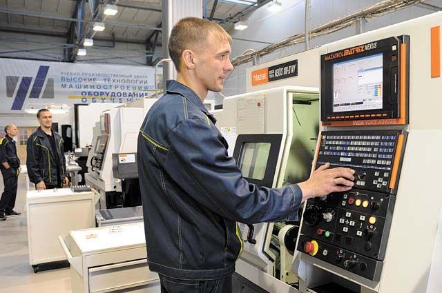 Жители края могут повысить квалификацию для работы на новом оборудовании.