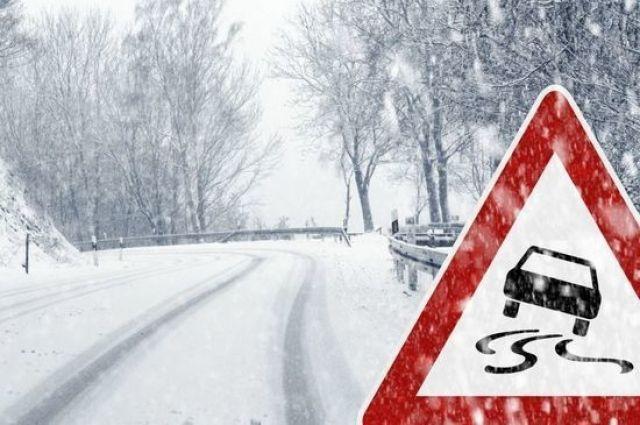 «Укравтодор» предупреждает водителей о гололеде на дорогах Украины