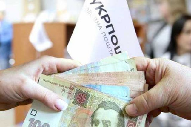 Пенсия в Украине: Кабмин изменил тариф «Укрпочты» на доставку выплат