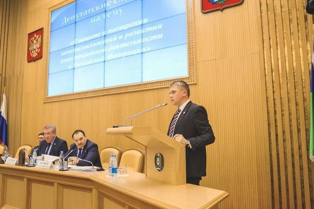 Новый законопроект обсудили во время парламентских слушаний