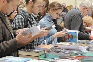 Госдума разрешает льготную аренду для книжных магазинов