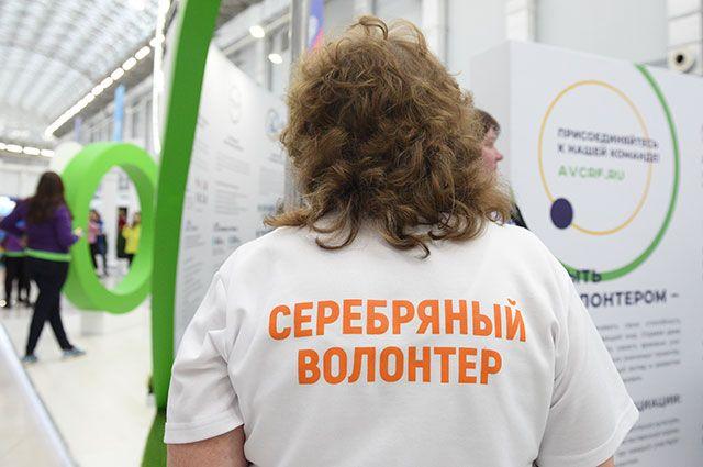 Волонтер на форуме «Добровольцы России» в Сочи.