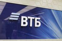 В банкоматах ВТБ можно пополнить карту любого банка.