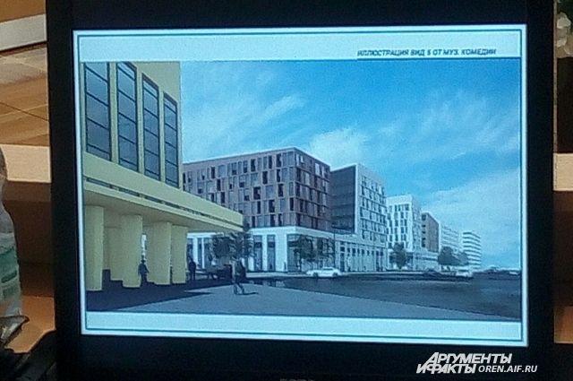 В Оренбурге состоялось первое заседание градостроительного совета.