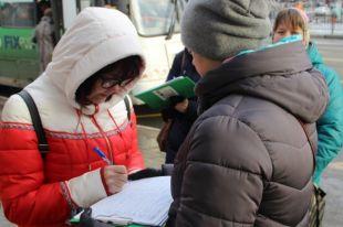 В Ярославле собирали подписи против строительства завода.