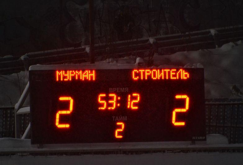 На перерыв команды ушли с ничьей – гостям удалось забить 2-й гол.