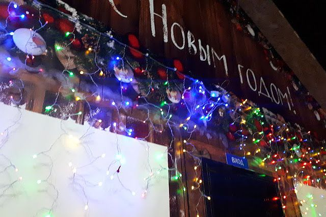Тюменка попросила губернатора сделать 31 декабря выходным днем