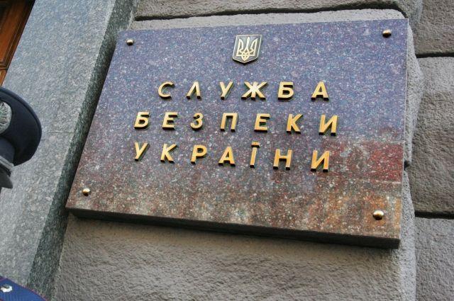 В Киеве руководители страховой компании присвоили сбережения вкладчиков