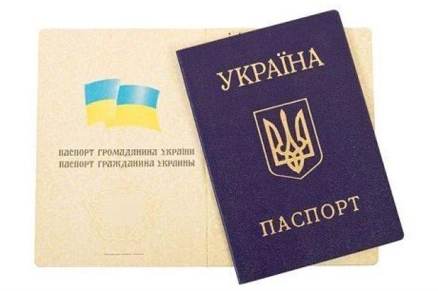 Украинцам запретят ездить в РФ по внутреннему паспорту