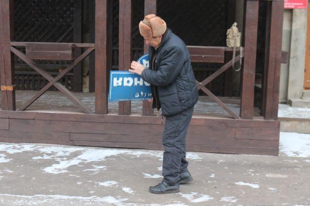 Указатели на домах в Кимрском районе следует выполнять в сине-белой гамме
