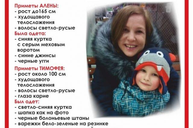 Некоторые очевидцы сообщали, что видели пропавших в аптеке на улице Ушакова.