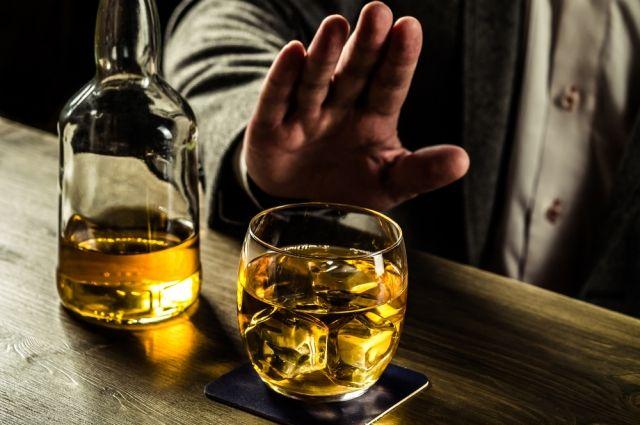 Пить или не пить: ученые нашли способ лечения от алкоголизма